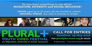 Call-for-Entries-Plural-Youth-Video-Contest