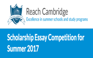 Reach oxford scholarship essay